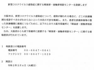 69DD6F07-344E-42AC-B377-402071372B25