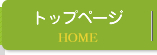 大阪維新の会 大内けいじのオフィシャルTOP
