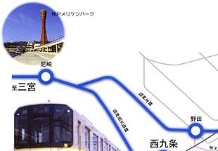 列車の走行に伴う騒音・振動の低減
